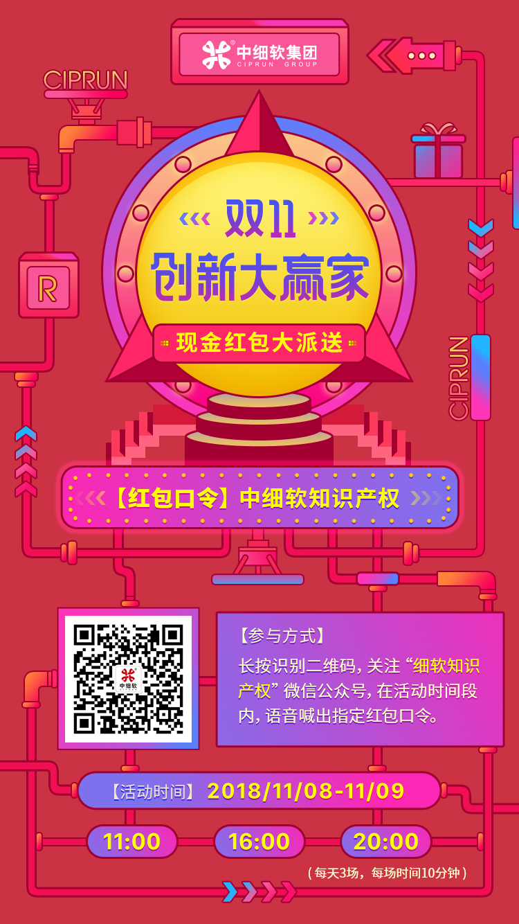双11微信朋友圈预热海报.jpg