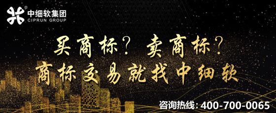 北京商标转让代理流程是什么?