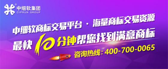 中国商标网商标转让流程是什么?