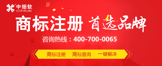 中国商标注册要多久能知道结果?