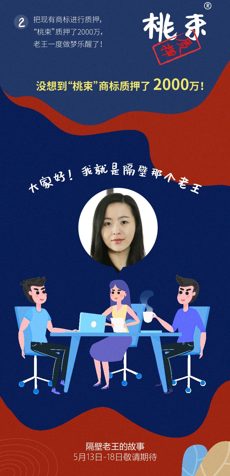 老王长图_05.jpg