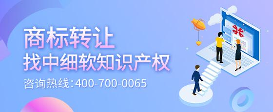 中文加英文如何注册商标