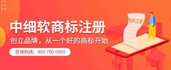 上海商标注册分为哪几个步骤?