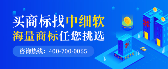 北京商標轉讓需要多少錢呢?