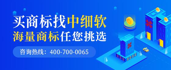 杭州商标转让中应注意哪些事项?