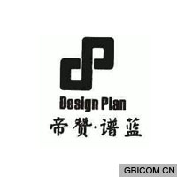 帝赞谱篮  DESIGN PLAN