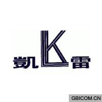 凯雷  KL