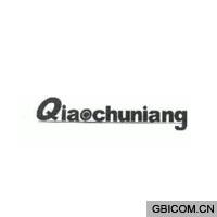 QIAOCHUNIANG